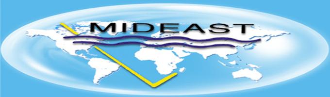 MIDDLE EAST SHIPPING CO LTD |شركة الشرق الاوسط للملاحة